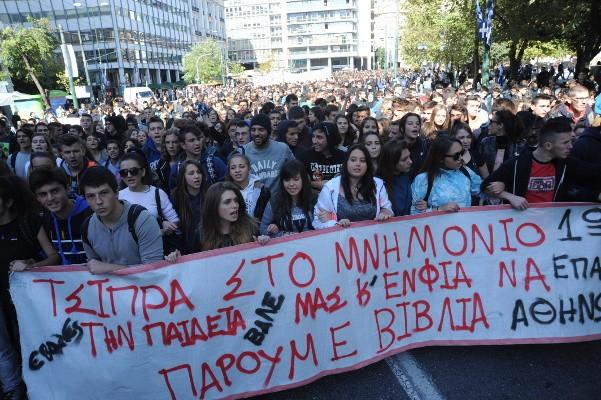 Studentdemonstrationer, Grekland.