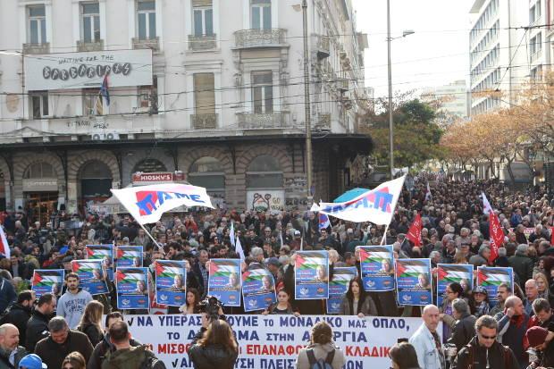 Bild från Grekland.